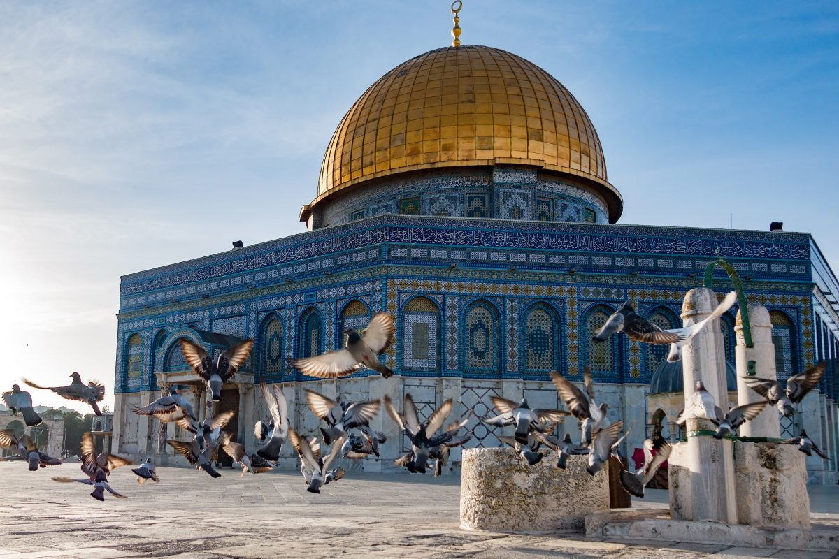Jerusalem Private Tour - Dome of the Rock on the Temple Mount