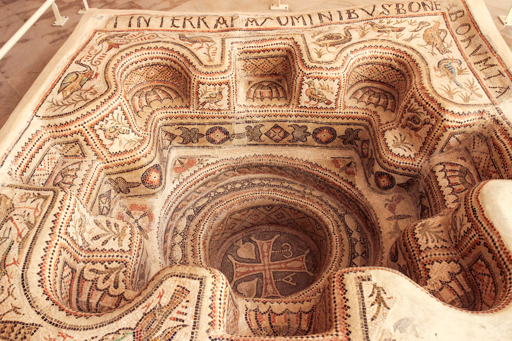 An intricate mosaic baptistery featurd in the Sousse Archaeological Museum